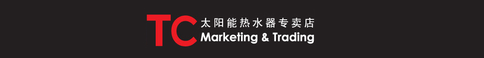 TC Marketing & Trading