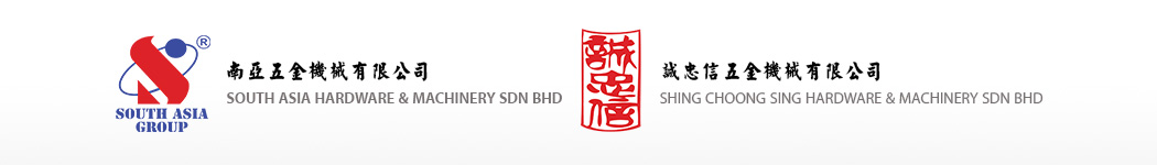 SOUTH ASIA HARDWARE & MACHINERY SDN BHD
