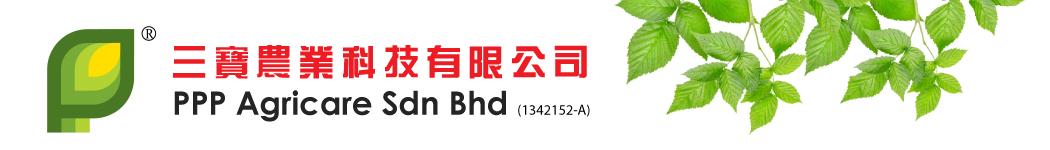 三宝农业科技贸易公司
