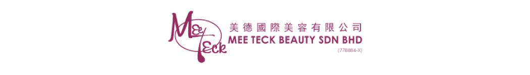 美德國際美容有限公司
