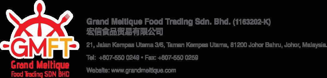 宏信食品贸易有限公司