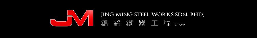 Jing Ming Steel Works Sdn Bhd