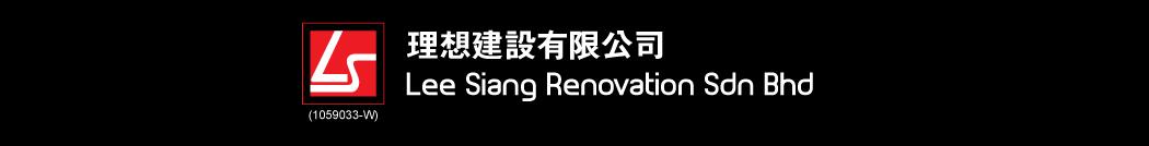 Lee Siang Renovation Sdn Bhd