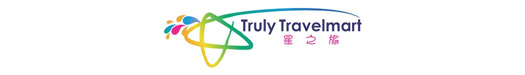 Truly Travelmart Tour & Transport Sdn Bhd