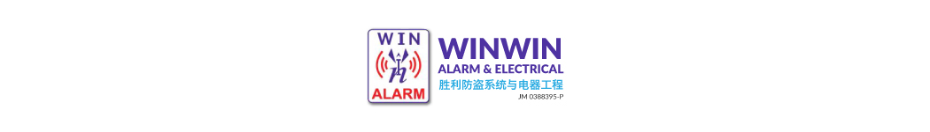 Winwin Alarm & Electrical