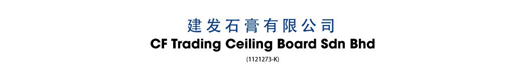 CF Trading Ceiling Board Sdn Bhd
