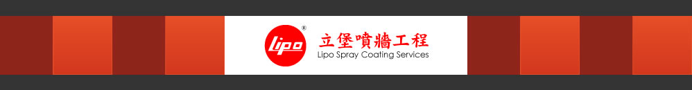 Lipo Spray Coating Services
