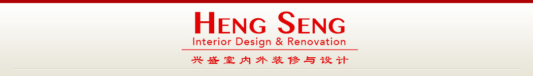 Heng Seng Interior Design & Renovation