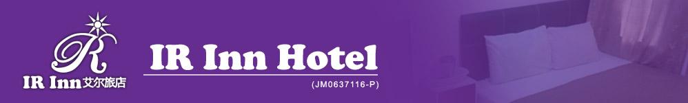 Ir Inn Hotel