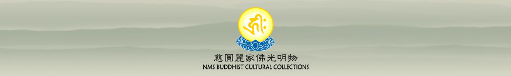 NMS Buddhist Cultural Collections