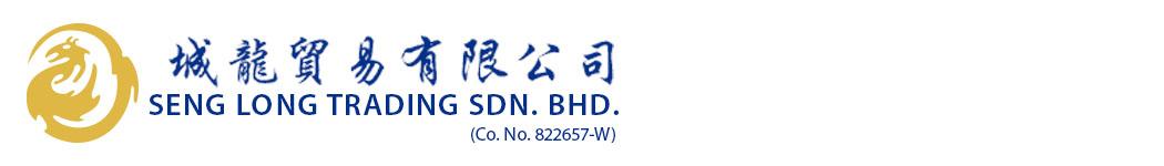 Seng Long Trading Sdn Bhd