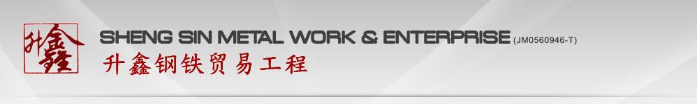 Sheng Sin Metal Work & Enterprise