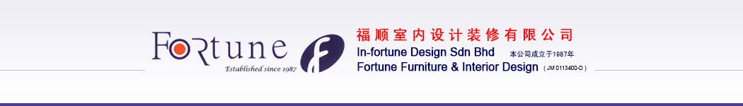in-fortune Design Sdn Bhd