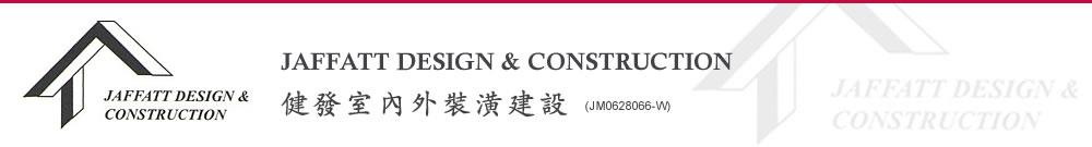 Jaffatt Design & Construction Sdn Bhd