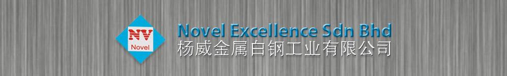 Novel Excellence Sdn Bhd