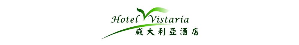 Hotel Vistaria Sdn Bhd