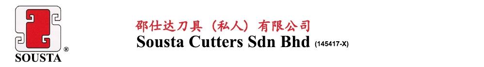Sousta Cutters Sdn Bhd