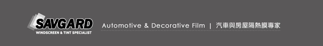 Savgard Windscreen & Tint Specialist
