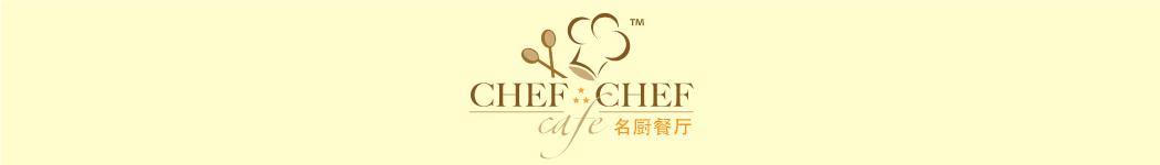 Culinary Chef Food Industries Sdn Bhd