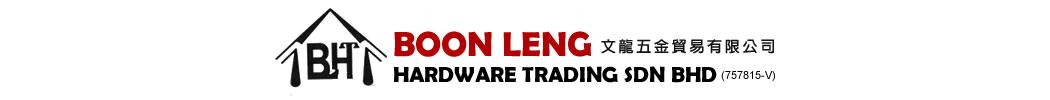 Boon Leng Hardware Trading Sdn Bhd