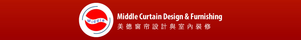 Middle Curtains Design & Furnishing