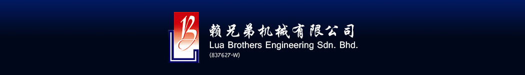 Lua Brothers Engineering Sdn Bhd