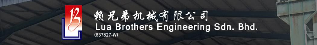 Lua Brothers Engineering Sdn Bhd