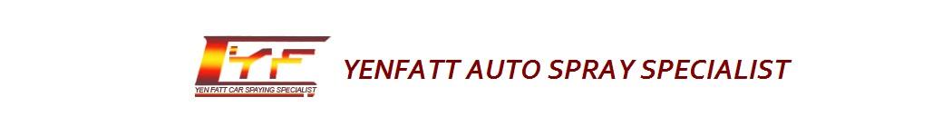 元發汽车喷漆专业
