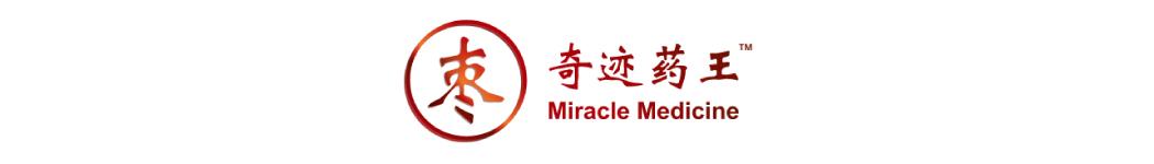 Miracle Medicine Sdn Bhd