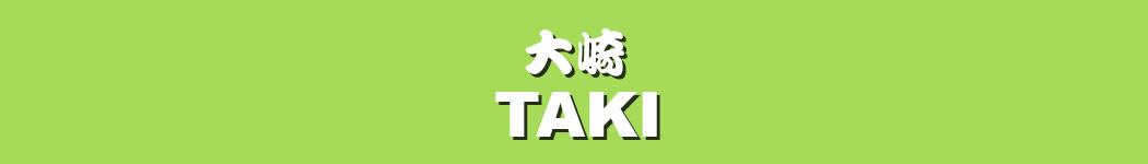Taki Industries (M) Sdn Bhd