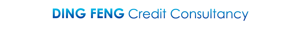 Ding Feng Credit Consultancy
