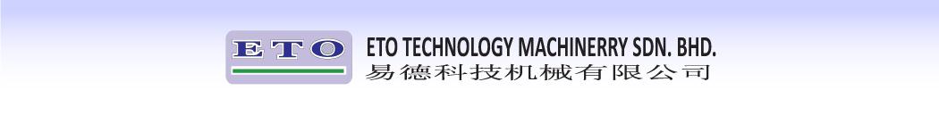 ETO Technology Machinery Sdn Bhd
