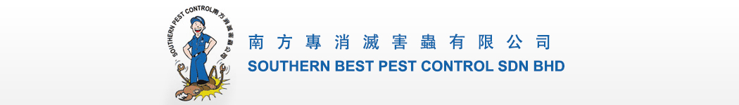 Southern Best Pest Control Sdn Bhd