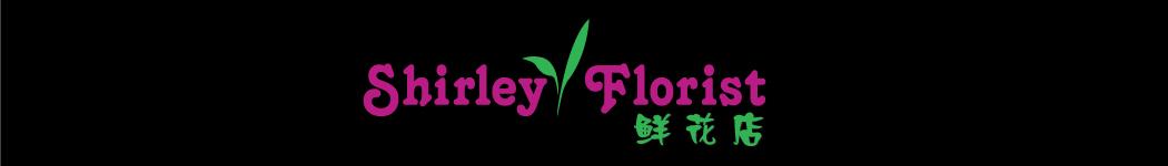 Shirley Florist
