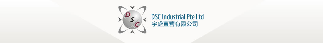 DSC Industrial Pte Ltd