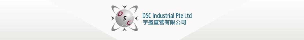 DSC Industrial Pte Ltd