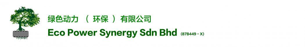 Eco Power Synergy Sdn Bhd