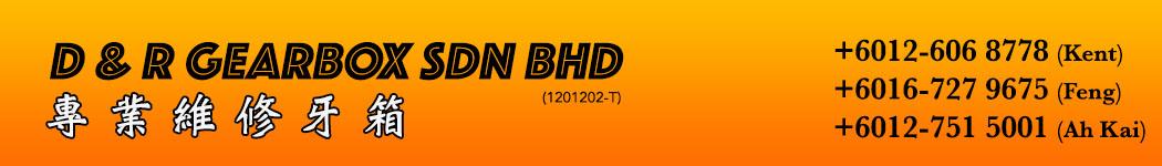 D & R GEARBOX SDN BHD