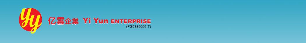 Yi Yun Enterprise
