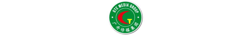 广升传媒 GTC Media Group