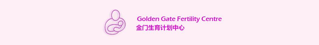Golden Gate Fertility Centre