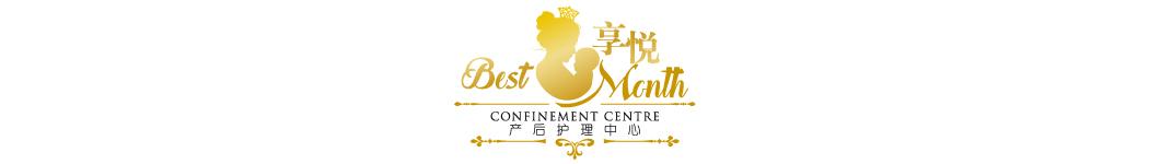 Best Month Confinement Centre