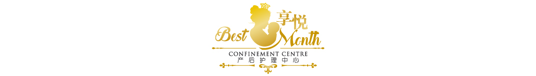 Best Month Confinement Centre