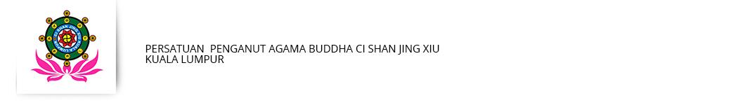 Persatuan Penganut Agama Buddha Ci Shan Jing Xiu Kuala Lumpur ¼ªÂ¡Æ·ð½Ì´ÈÉƾ²ÐÞÖÐÐÄ