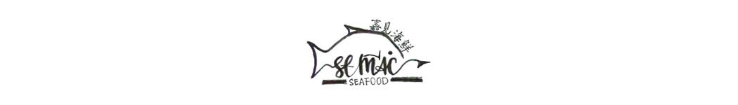 ST MAC SEAFOOD