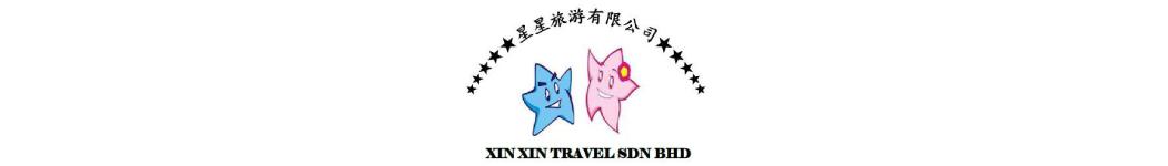 Xin Xin Travel Sdn Bhd