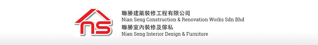 Nian Seng Construction & Renovation Works Sdn Bhd