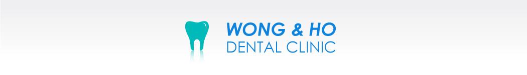 Klinik Pergigian Wong & Ho Sdn Bhd