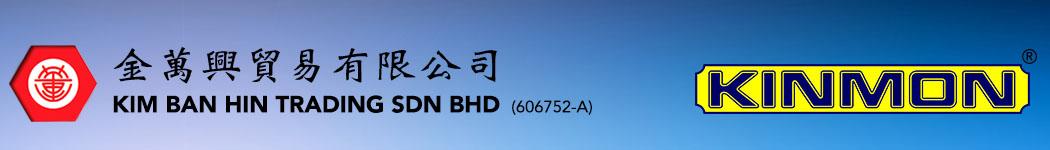 Kim Ban Hin Trading Sdn Bhd