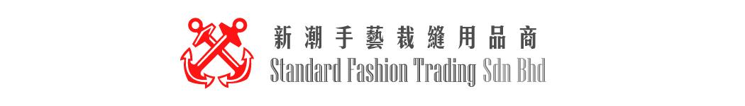 Standard Fashion Trading Sdn Bhd